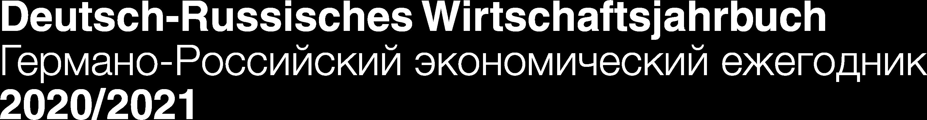 https://owc.de/wp-content/uploads/2020/04/Unbenannt-3.png