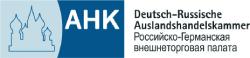 https://owc.de/wp-content/uploads/2020/07/AHK-Russland-cmyk.png
