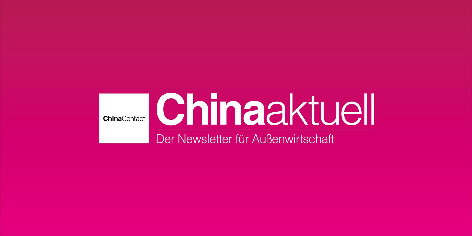 https://owc.de/wp-content/uploads/2020/07/c-aktuell-web-2020.jpg