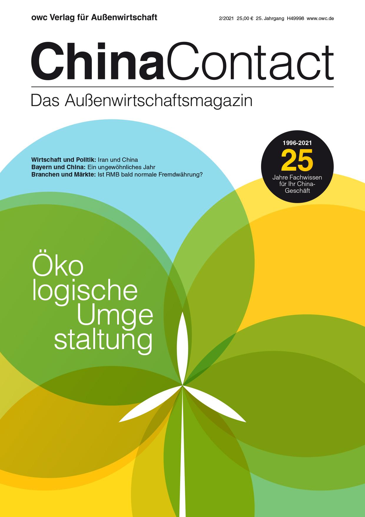 https://owc.de/wp-content/uploads/2021/05/CC_2-2021-cover.jpg