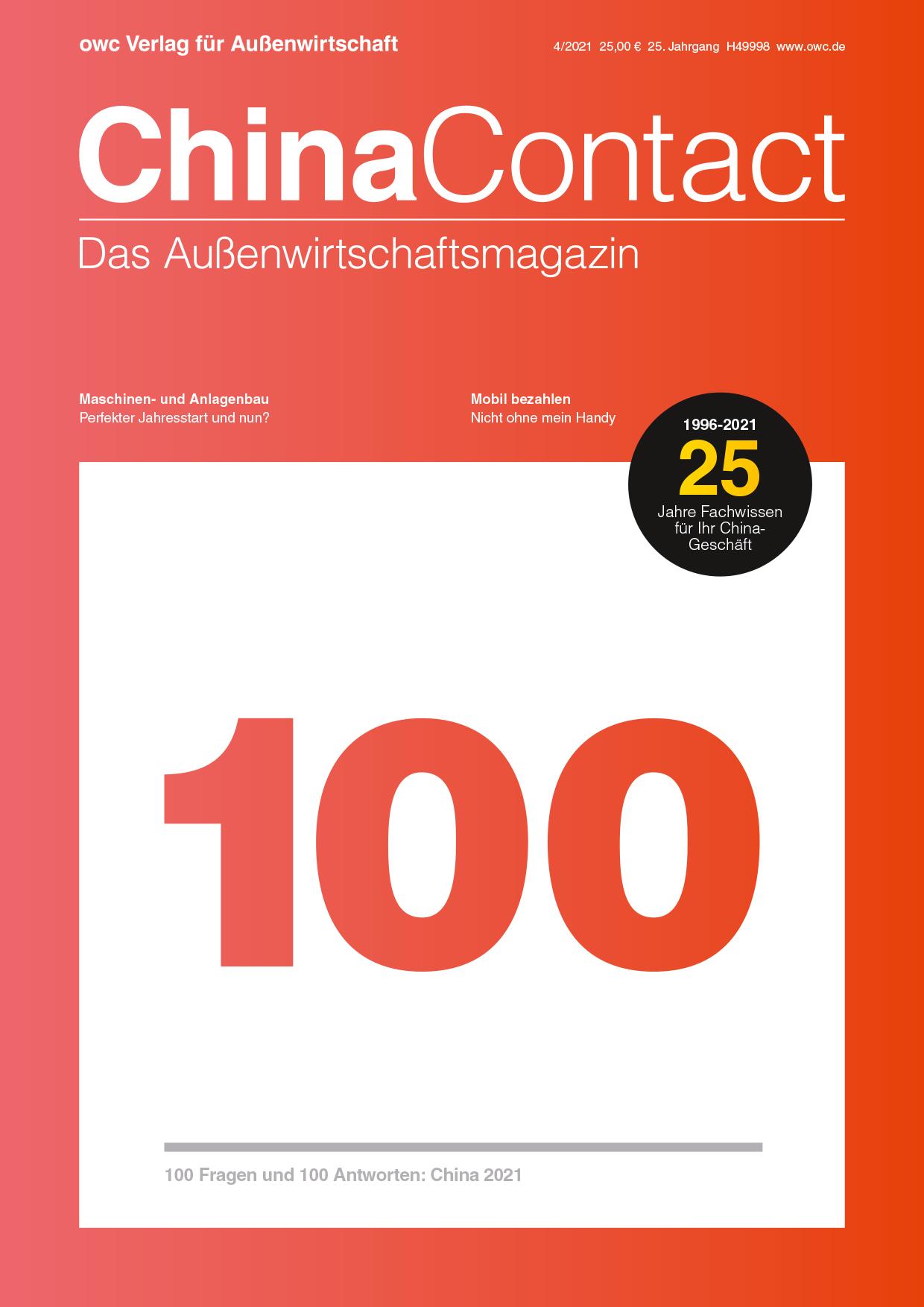 https://owc.de/wp-content/uploads/2021/09/CC_4-2021-cover-Kopie.jpg